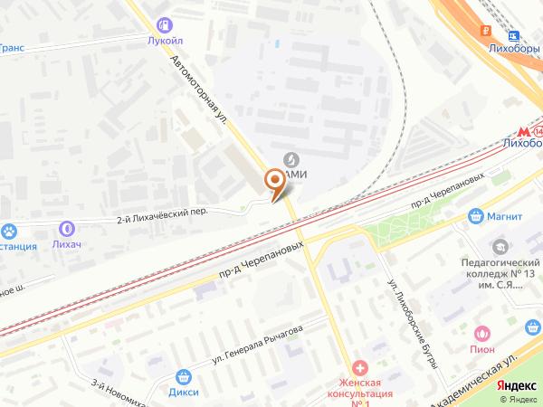 Остановка «НАМИ», 2-й Лихачёвский переулок (1008846) (Москва)