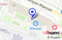 Схема проезда до компании ПРОЕКТНО-МОНТАЖНАЯ ФИРМА СТЕП-ИНЖИНИРИНГ в Москве