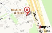 Схема проезда до компании АЗС Shell в Грибках