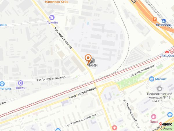 Остановка НАМИ в Москве