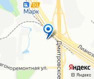 Goluk  Russia