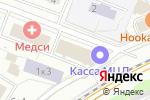 Схема проезда до компании Автоклондайк клуб в Москве