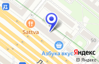 Схема проезда до компании ТФ ДУЭТ СЕРВИС в Москве