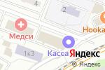 Схема проезда до компании SYNTERA в Москве