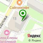 Местоположение компании Астория Косметик