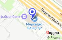 Схема проезда до компании АВТОСЕРВИСНОЕ ПРЕДПРИЯТИЕ ПЛЕЯДА-С в Москве