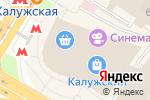 Схема проезда до компании Рельос в Москве