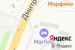 Схема проезда до компании Магазин фастфудной продукции в Ерёмино