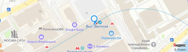 метро Выставочная