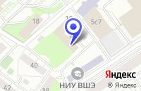 Схема проезда до компании АМ-11 в Москве