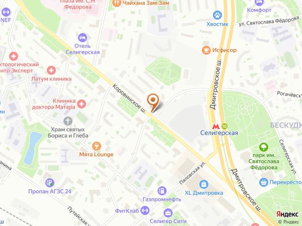 Остановка Селигерская ул. в Москве