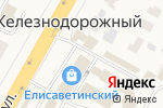 Схема проезда до компании ELECTROPROFIL.ru в Железнодорожном