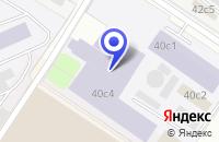 Схема проезда до компании ПОЛЯРНЫЙ КВАРЦ в Москве
