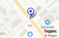 Схема проезда до компании ЗАВОД ТАЛДОМХЛЕБ в Талдоме