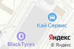 Схема проезда до компании Скиф в Москве