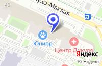 Схема проезда до компании АПТЕКА ЗДОРОВЬЕ И МАТЕРИНСТВО в Москве