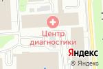 Схема проезда до компании Rusdiod в Москве
