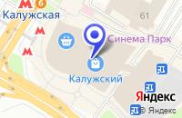 Схема проезда до компании ГАЗИРОМБАНК в Москве