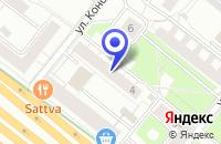 Схема проезда до компании ТРАНСПОРТНАЯ КОМПАНИЯ СВТ ЛОГИСТИК в Москве