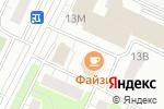 Схема проезда до компании Ваш мясной в Москве