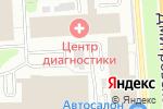 Схема проезда до компании Гефест в Москве