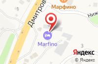 Схема проезда до компании Марфино в Ерёмино