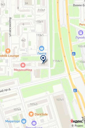 ПРОДОВОЛЬСТВЕННЫЙ МАГАЗИН ЛЕГАНТ на карте Дмитрова