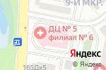 Схема проезда до компании Городская поликлиника в Москве
