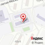 Средняя общеобразовательная школа №1121