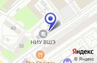 Схема проезда до компании НАУЧНЫЙ ЦЕНТР ГОРОД в Москве
