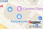 Схема проезда до компании Грузинские каникулы в Москве