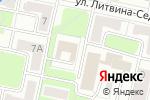 Схема проезда до компании Бинецкий и Партнеры в Москве