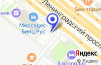 Схема проезда до компании САЛОН МОБИЛЬНЫХ ТЕЛЕФОНОВ Е-ПОРТ.РУ в Москве