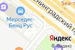 Схема проезда до компании Магазин продуктов на Ленинградском проспекте в Москве