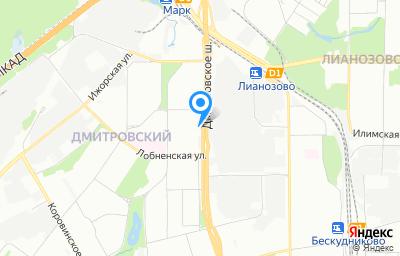 Местоположение на карте пункта техосмотра по адресу г Москва, ш Дмитровское, д 137