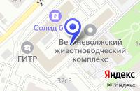 Схема проезда до компании ТФ ПРО 100 ХОЛДИНГ в Москве