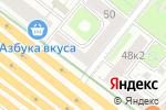 Схема проезда до компании Valea в Москве