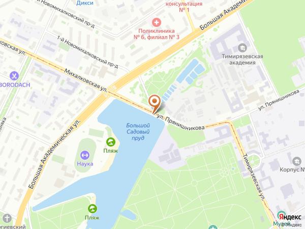 Остановка Университет Печати в Москве