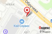 Схема проезда до компании Студия Монолит в Москве