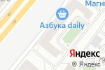 Схема проезда до компании KERAMA MARAZZI в Москве