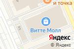 Схема проезда до компании Rubens в Москве