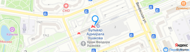 метро Бульвар Адмирала Ушакова