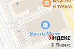 Схема проезда до компании Jeans Avenue в Москве