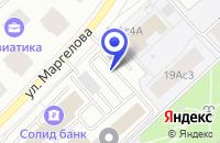 Схема проезда до компании ВИЛАНТИС в Москве