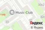Схема проезда до компании Street Beat в Москве