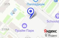 Схема проезда до компании АВИАКОМПАНИЯ KRASAIR в Москве