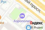 Схема проезда до компании Небесный Тихоход в Москве
