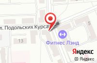 Схема проезда до компании КОРАЛ ТРЕВЕЛ в Подольске