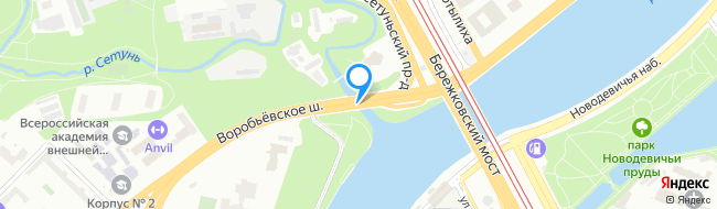 Сетуньский мост