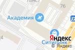 Схема проезда до компании РОСИЗО в Москве